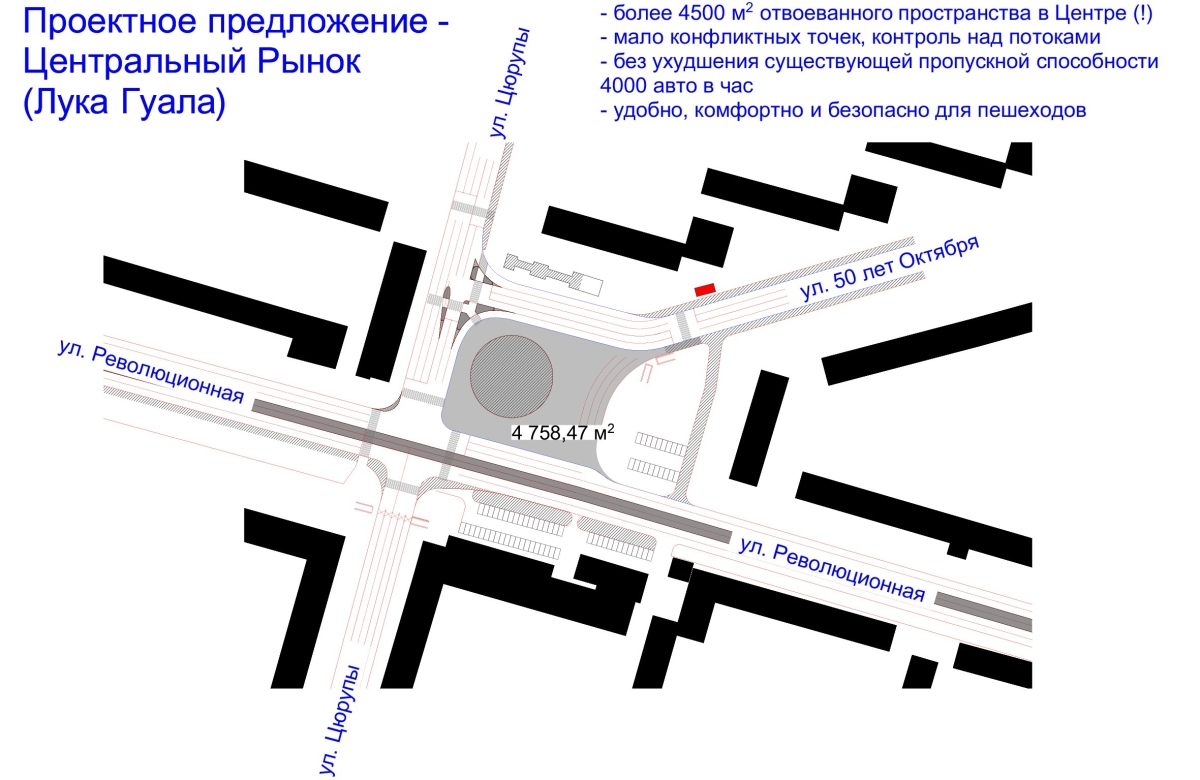 Транспорт Уфы-2