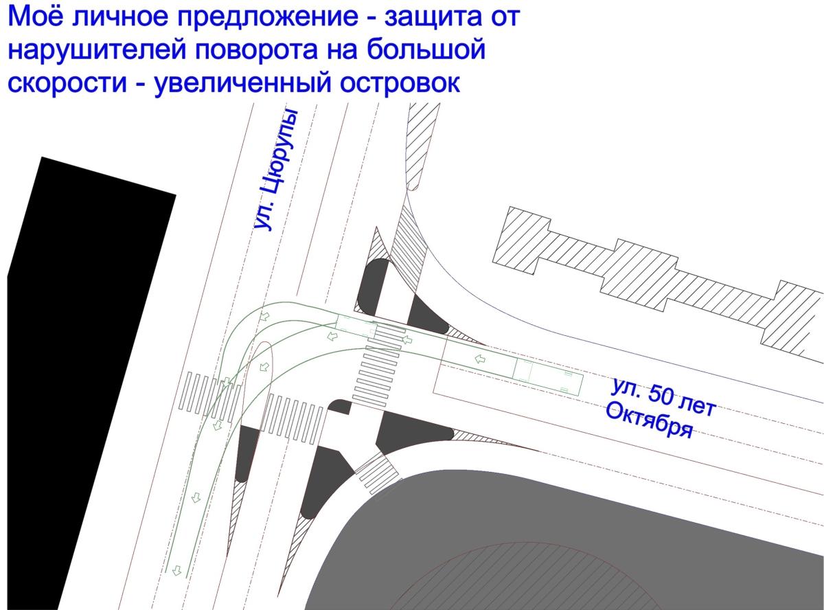 Транспорт Уфы-3
