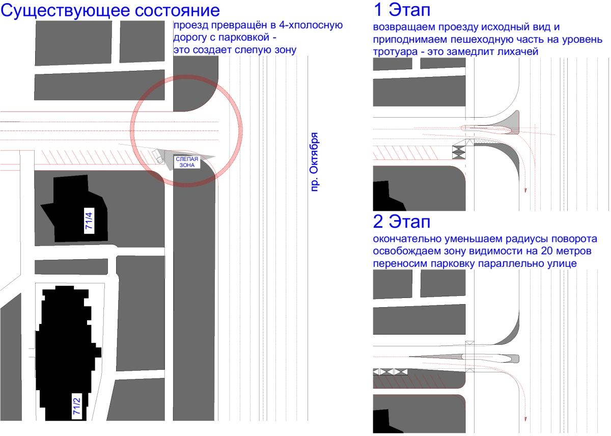 Транспорт Уфы-3.jpg