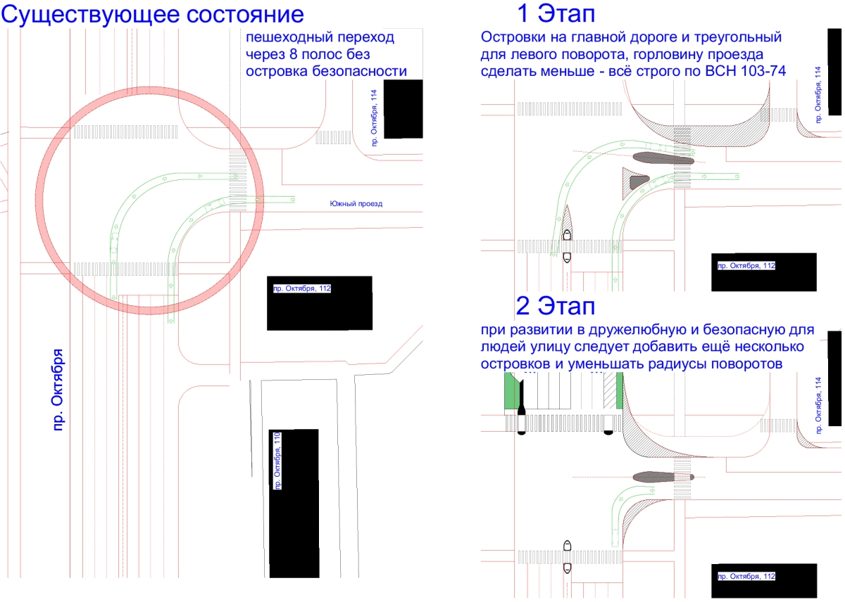 Транспорт Уфы-4