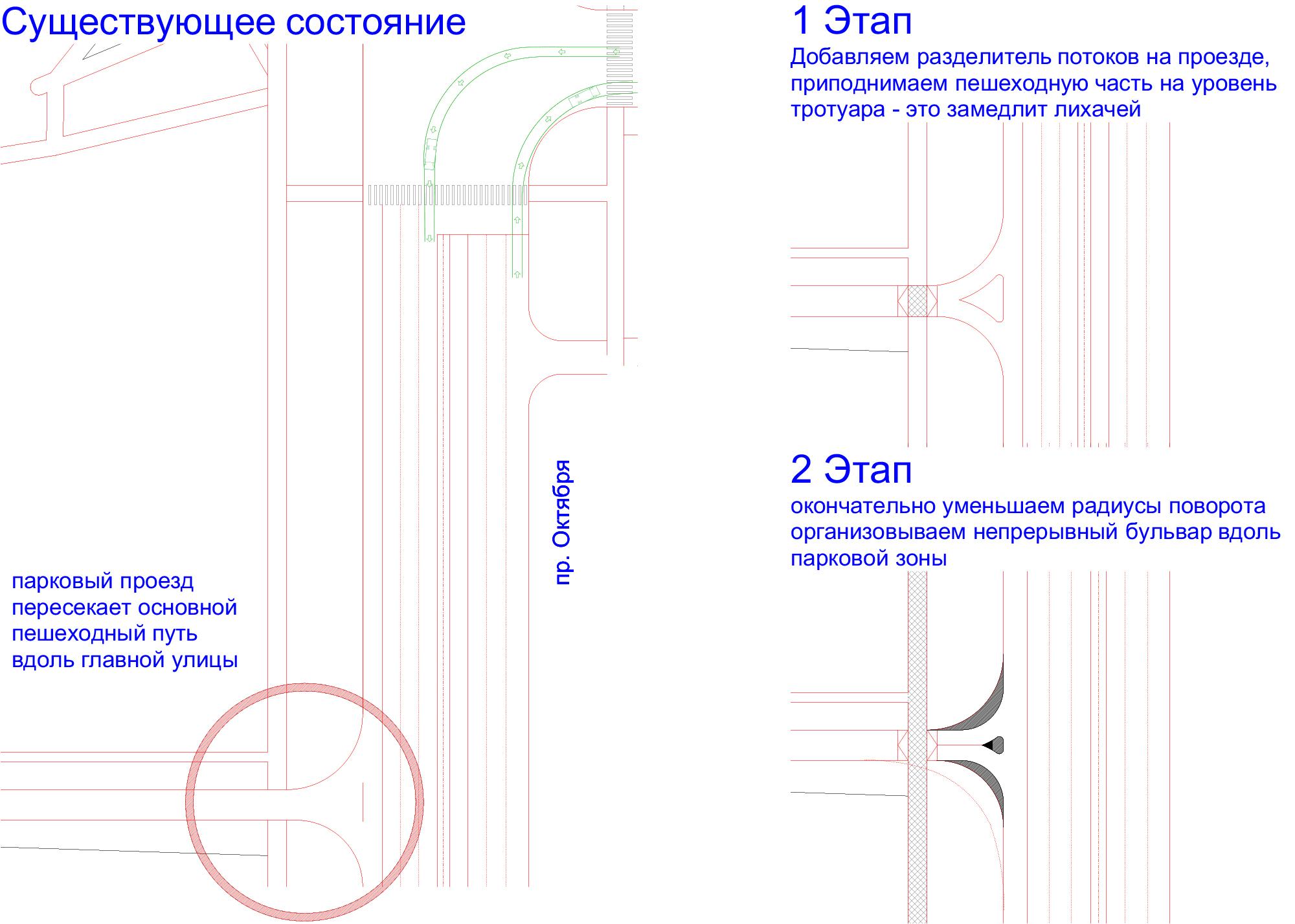 Транспорт Уфы-5