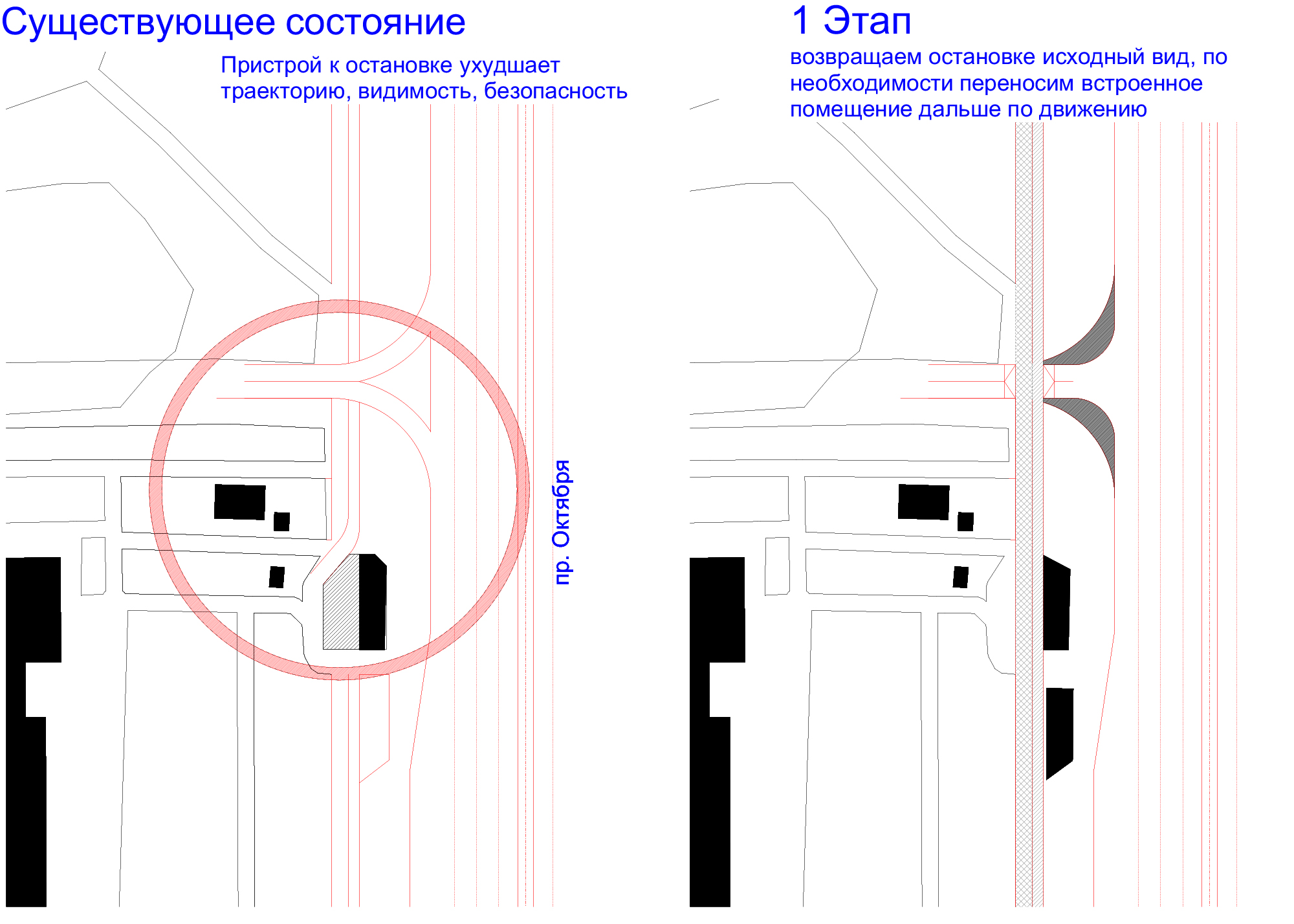 Транспорт Уфы-6